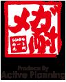 レンタルカート九州 メガ耐 九州最大 レンタルカートのイベント マスター森下